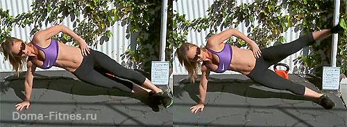 Зузана Лайт - тренировка №8 (упражнение 4)