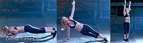 Зузана Лайт: тренировка недели 9 (упражнение 1)