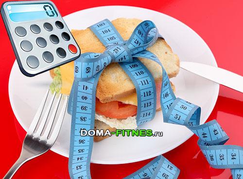 Правильное количество калорий для похудения