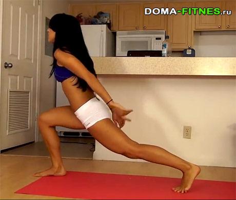 тренировка для ног и ягодиц - упражнение 3