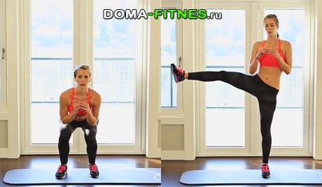 упражнение 12