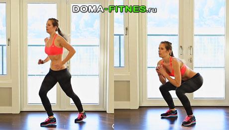 кардио тренировка - упражнение 7