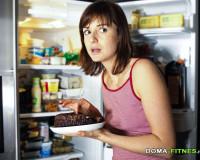 Как не наедаться на ночь